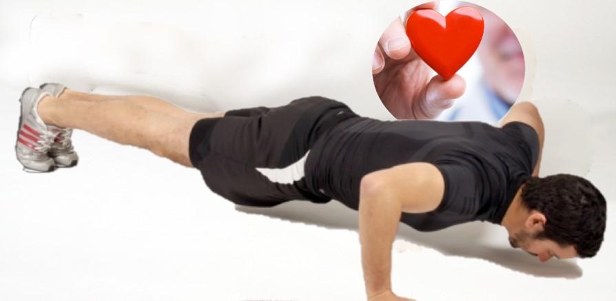 отжимания и сердце